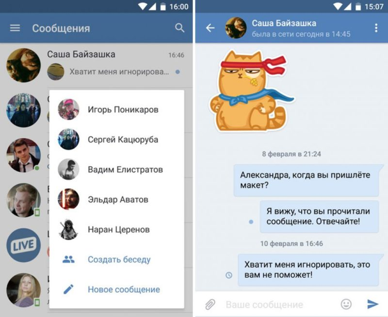 мобильная версия версия в контакте